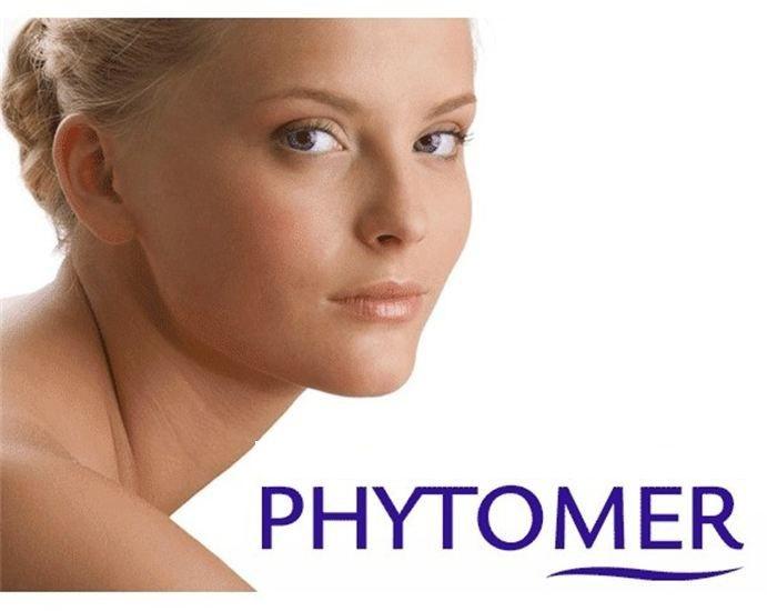 Растителен пилинг - Phytomer Vegetal Exfoliant With natural enzymes — снимка N3