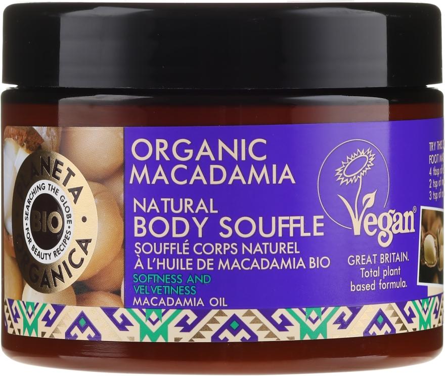Суфле за тяло с масло от макадамия - Planeta Organica Organic Macadamia Natural Body-Souffle — снимка N1