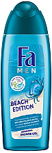 Парфюмерия и Козметика Душ гел - Fa Men Beach Edition Refreshing Shower Gel