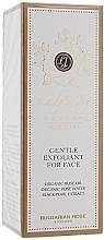 Парфюмерия и Козметика Ексфолиант за лице - Bulgarian Rose Lady's Joy Luxury Gentle Exfoliant For Face