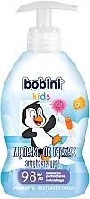 Парфюмерия и Козметика Антибактериален сапун за ръце - Bobini Kids
