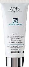 Парфюмерия и Козметика Интензивно подхранваща маска за лице - APIS Professional Hydro Balance Intensively Nourishing Mask
