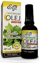 Парфюми, Парфюмерия, козметика Натурално масло от китайски босилек - Etja Natural Perilla Leaf Oil