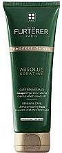 Парфюмерия и Козметика Маска за гъста коса - Rene Furterer Absolue Keratine Renewal Care Mask Thick Hair