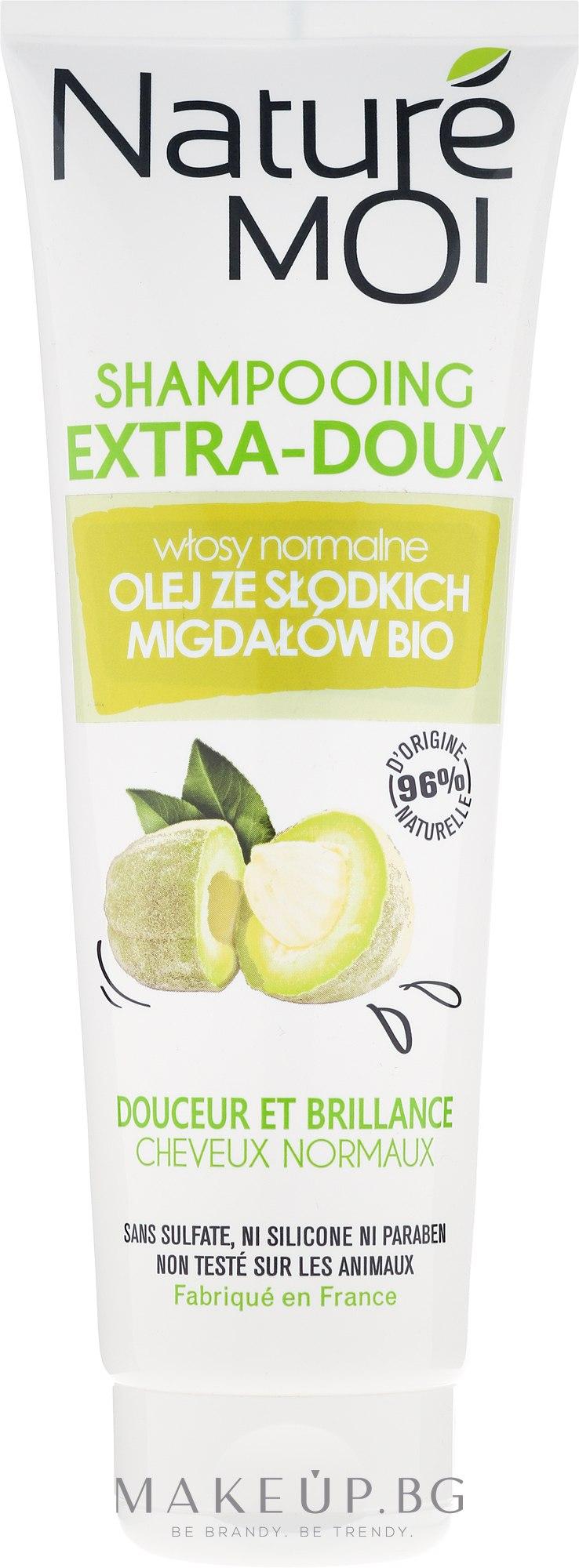 Шампоан за нормална коса с масло от сладък бадем - Nature Moi Shampoo — снимка 250 ml