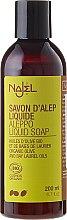 Парфюми, Парфюмерия, козметика Течен сапун - Najel Aleppo Liquid Soap
