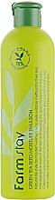 Парфюмерия и Козметика Овлажняваща емулсия за лице - FarmStay Green Tea Seed Moisture Emulsion