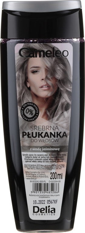 Сребърна обливка за светла коса с жасминова вода - Delia Cosmetics Cameleo