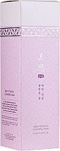 Парфюмерия и Козметика Почистваща пяна с екстракт от ориенталски билки - Missha Yei Hyun Cleansing Foam