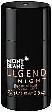 Парфюми, Парфюмерия, козметика Montblanc Legend Night Stick - Дезодорант стик