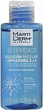 Парфюмерия и Козметика MartiDerm Essentials Micellar Solution Cleanser 3in1 - Почистваща мицеларна вода за лице