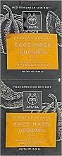 Парфюмерия и Козметика Детоксикираща маска за лице с тиква - Apivita Pumpkin Detox Mask