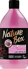 Парфюми, Парфюмерия, козметика Хидратиращ балсам за тяло - Nature Box Almond Oil