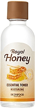 Парфюмерия и Козметика Тонер за лице - Skinfood Royal Honey Essential Toner