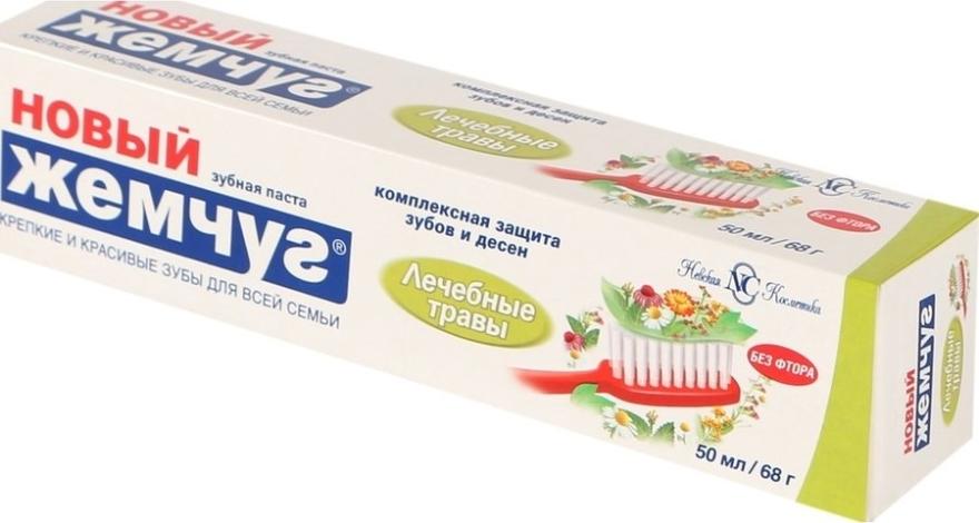 """Паста за зъби """"Лечебни билки"""" - Нова Перла"""