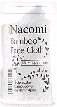 Парфюмерия и Козметика Бамбукова кърпа за почистване на лице - Nacomi Bamboo Face Cloth