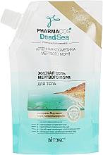 Парфюмерия и Козметика Течни соли от Мъртво море - Витекс Dead Sea Salt