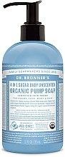 Парфюми, Парфюмерия, козметика Захарен течен сапун за деца - Dr. Bronner's Organic Sugar Soap Baby-Mild