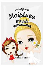 Парфюмерия и Козметика Овлажняваща маска за лице от плат - The Orchid Skin Orchid Flower Moisture Mask