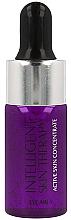 Парфюми, Парфюмерия, козметика Серум грижа за околоочния контур - Beauty Face Intelligent Skin Therapy Eye Area Serum