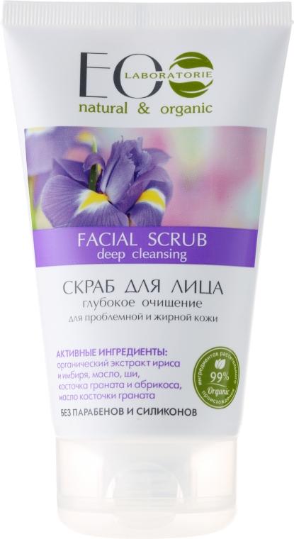 """Скраб за лице """"Дълбоко почистване"""" - ECO Laboratorie Facial Scrub"""