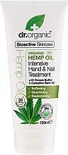 Парфюми, Парфюмерия, козметика Крем за ръце и нокти с конопено масло - Dr. Organic Hemp Oil Intensive Hand & Nail Treatment