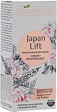 Парфюми, Парфюмерия, козметика Възстановяващ серум против бръчки - Bielenda Japan Lift Serum