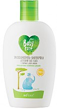 Парфюми, Парфюмерия, козметика ЕКО шампоан без сълзи за новородени - Bielita Eco Baby Care Foam Shampoo