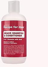 Парфюмерия и Козметика Шампоани балсам за брада - Recipe for Men Beard Shampoo & Conditioner