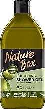 Парфюмерия и Козметика Душ гел със студено пресовано маслиново масло - Nature Box Softening Shower Gel With Cold Pressed Olive Oil