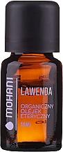 Парфюмерия и Козметика Органично етерично масло от лавандула - Mohani Lavender Organic Oil