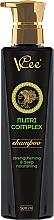 Парфюмерия и Козметика Шампоан за коса с подхранващ комплекс - VCee Shampoo Nutri Complex