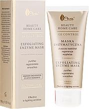 Парфюмерия и Козметика Ексфолираща ензимна маска за лице - Ava Laboratorium Beauty Home Care Exfoliating Enzyme Mask