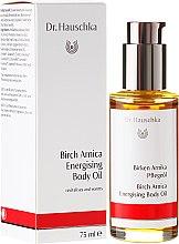 """Парфюмерия и Козметика Масло за тяло """"Бреза и арника"""" - Dr. Hauschka Birch Arnica Energising Body Oil"""