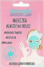 Парфюмерия и Козметика Маска за лице - Dermaglin Sos Anti Acne