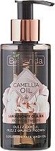 Парфюми, Парфюмерия, козметика Измиващо масло за лице - Bielenda Camellia Oil Luxurious Cleansing Oil