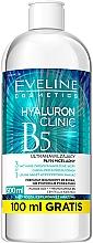 Парфюмерия и Козметика Ултра хидратираща мицеларна вода 3-в-1 - Eveline Cosmetics Hyaluron Clinic B5