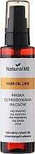Парфюми, Парфюмерия, козметика Медена маска-спрей за коса - NaturalME Hair Oil Line