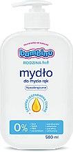 Парфюми, Парфюмерия, козметика Течен детски сапун - Bambino Soap