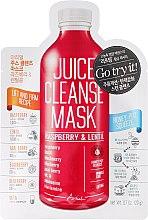 """Парфюмерия и Козметика Почистваща маска за лице """"Малина и леща"""" - Ariul Juice Cleanse Mask Raspberry & Lentil"""
