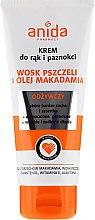 Парфюми, Парфюмерия, козметика Крем за ръце с масло от макадамия - Anida Pharmacy Hand Cream Macadamia Oil