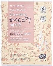 Парфюмерия и Козметика Хидрогелна маска за лице - Whamisa Organic Seeds Hydrogel Mask