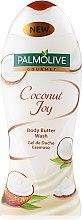 Парфюми, Парфюмерия, козметика Душ крем - Palmolive Gourmet Coconut Joy Shower Cream