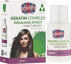 Парфюмерия и Козметика Възстановяващо масло с кератинов комплекс за коса - Ronney Keratin Complex Rebuilding Effect Hair Therapy