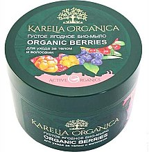"Парфюми, Парфюмерия, козметика Био-сапун ""Organic Berries"" - Фратти НВ Karelia Organica"