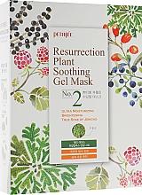 Парфюмерия и Козметика Овлажняваща маска за уморена кожа - Petitfee&Koelf Resurrection Plant Soothing Gel Mask