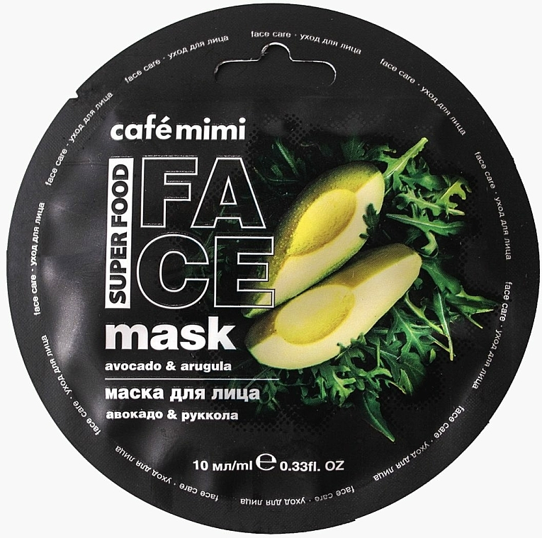 Маска за лице с авокадо и рукола - Cafe Mimi Superfood Face Mask