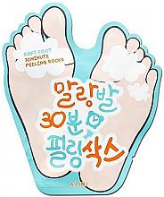 Парфюмерия и Козметика Пилинг чорапи - A'pieu Soft Foot Peeling Socks