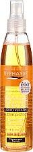 Парфюмерия и Козметика Спрей за суха коса с кератин - Byphasse Activ Protect Keratin Dry Hair Spray