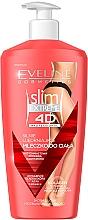 Парфюмерия и Козметика Стягащо мляко за тяло - Eveline Cosmetics Slim Extreme 4D